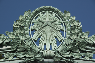 Sather gate symbol