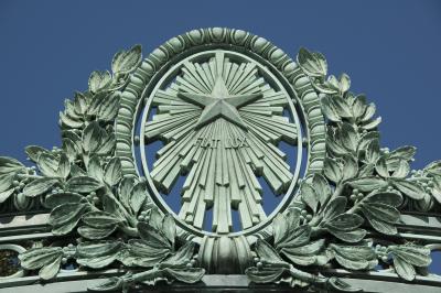 Sather gate symbol
